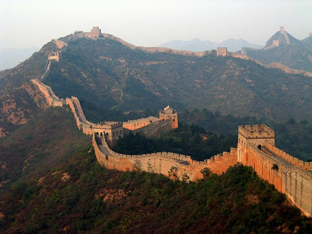 bigstockphoto_Great_Wall_Of_China_928797.jpg